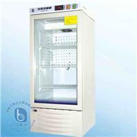藥品冷藏箱 YY-90