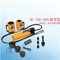 錨桿拉拔儀 HC-50/100