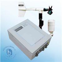 大气浑浊度测量系统 HT-10