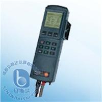 烟气分析仪 300M-I