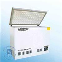 疫苗冷藏箱 YYW-200