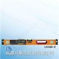 数字水平尺 LS160-2 LS160-4
