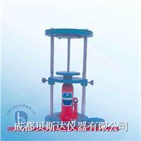 液压推土器 TYT-3型