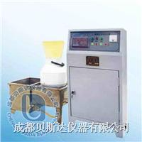 標準養護室自動控制儀 BSY-II型