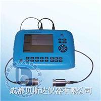 非金屬超聲檢測儀 C61