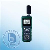 多功能環境檢測儀 MS6300