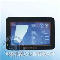 GPS面积测量仪 TMJ-2009