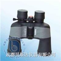 望远镜 10-30*50
