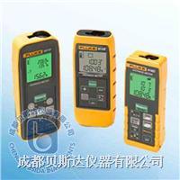 激光測距儀 FLUKE421D