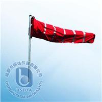 高强度风向袋 WDBG