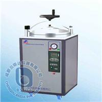 不锈钢立式压力灭菌器 LDZX-75KB