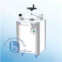 全不锈钢立式压力灭菌器 LDZX-75KAS