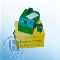 涂膜鮮映性測定儀 QYG