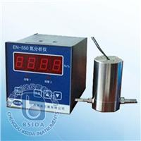 氧分析儀 EN-551