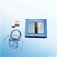 裂缝测宽仪 HC-CK101