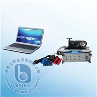 机动车道路试验数据处理系统 AM-2600S