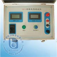 开关接触电阻测试仪 NXJC-100A