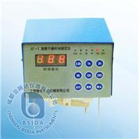 漆膜干燥时间测定仪 QT-I