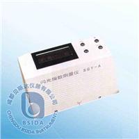 闪光指数测定仪 SGY-A