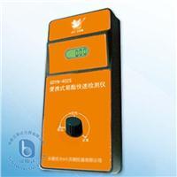 菊酯農藥檢測儀 GDYN-402SD