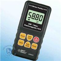 电磁辐射计 AR820