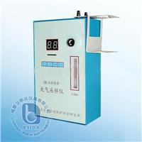 大气采样器 QC-4(S)