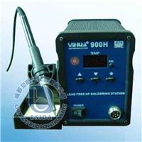 高頻焊臺 YH-900H