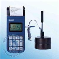 里氏硬度計 MH500