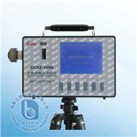 全自动粉尘测定仪 CCHZ-1000