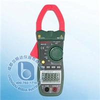 交直流電流鉗形表 MS2138
