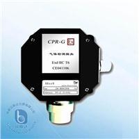 砷化氢气体检测探头 CPR-GD30