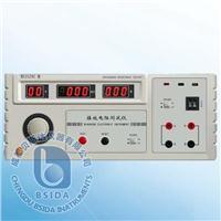 接地电阻测试仪 MS2520C