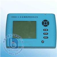 非金属板厚度测定仪 CH800