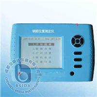 鋼筋位置測定儀 GW50