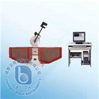 微机控制摆锤式冲击试验机 JB—300W