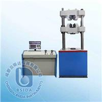 微机控制电液伺服液压式万能试验机 WAW-100B