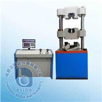 微机控制电液伺服液压式万能试验机 WAW-1000B