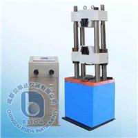 数显液压式万能试验机 WES-600B