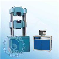微机屏显液压式万能试验机 WEW-1000B