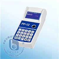 多参数水质分析仪 PF-12