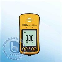 二合一气体检测仪 AS8903
