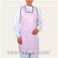 防靜電圍裙,袖套 防靜電圍裙 防靜電袖套