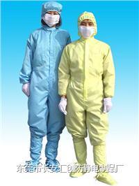 防靜電連體服連帽+軟底靴 HC012