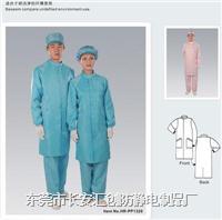 防靜電立領大褂 HC017
