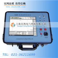 八次脉冲电缆故障测试仪 YHDMY