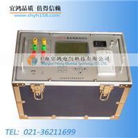 三通道變壓器直流電阻測試儀 YHZZ-III