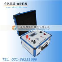 (回路)接触电阻测试仪(200A) YHHC-100A