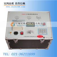 全自动介质损耗测试仪 YHJS-A