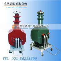 干式高压试验变压器 YHGB系列