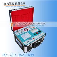 全自动SF6密度继电器校验仪  YHMD